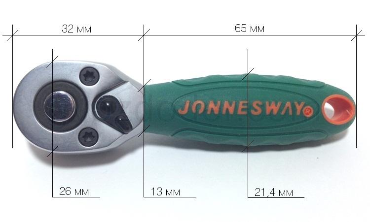 """Габариты трещотки Jonnesway 1/4""""DR R2902B"""