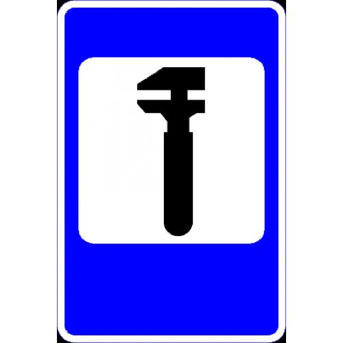 Знак 7.4 Техническое обслуживание автомобилей