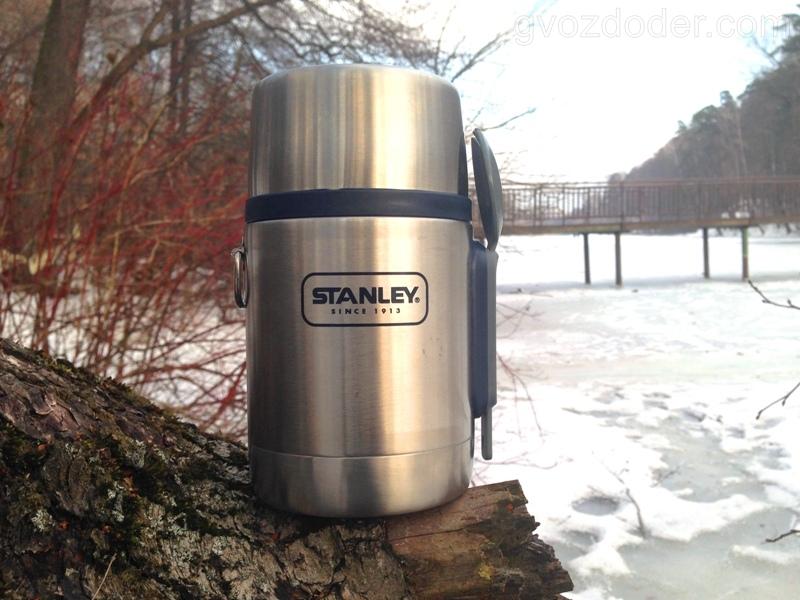 Термос для еды Stanley 0.53 Steel