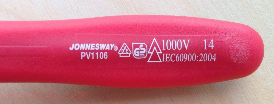 Длинногубцы диэлектрические Jonnesway PV1106