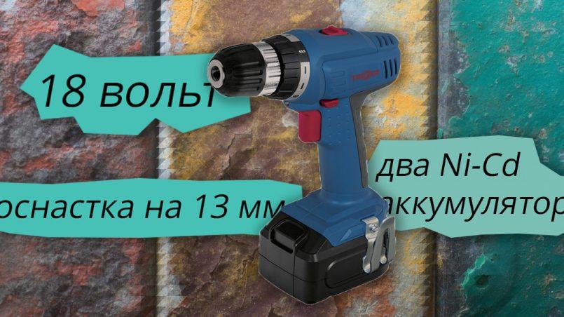 Trigger 20003