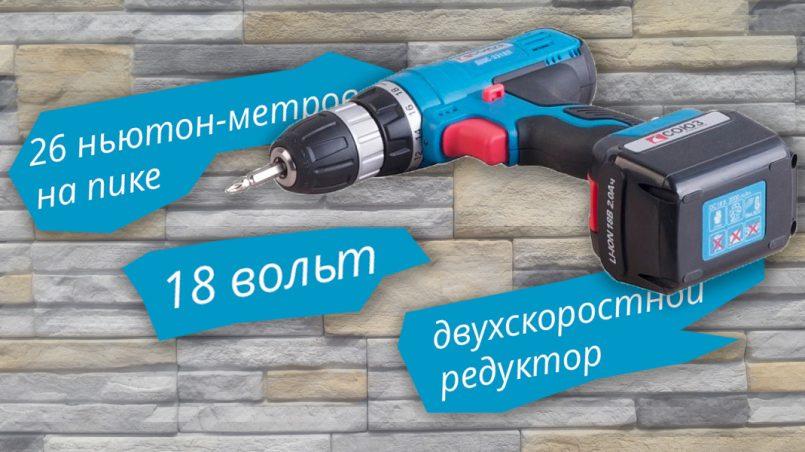 Союз ДШС-3318Л
