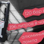 Интерскол АМ-120/1700