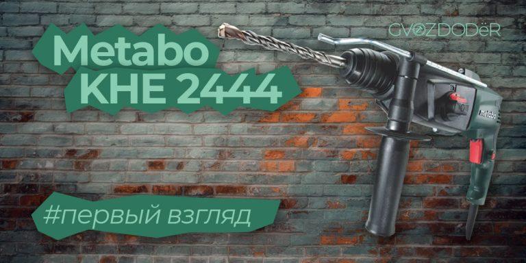metabo-khe-2444
