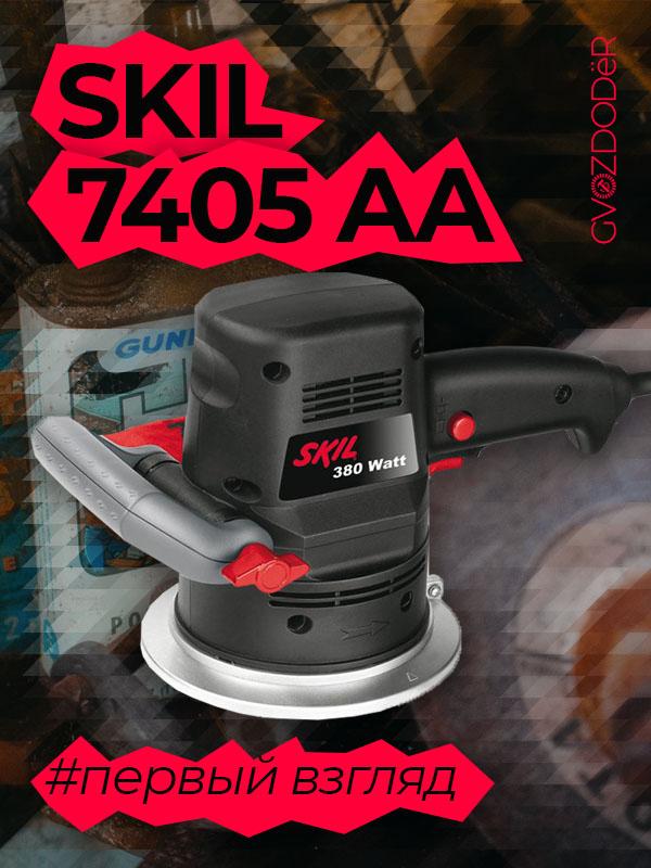 Skil 7405 AA